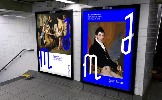 subwayadsrevised_1_0