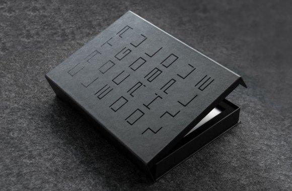 06_Orama-Box.jpg