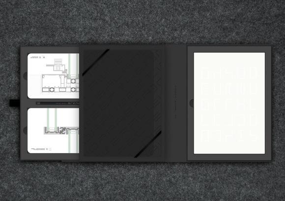 08_Orama-Box.jpg