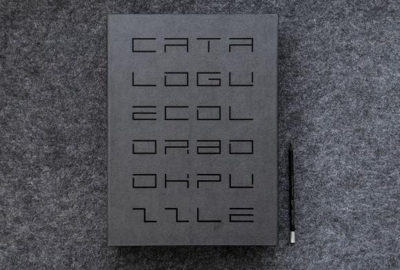 04_Orama-Box.jpg